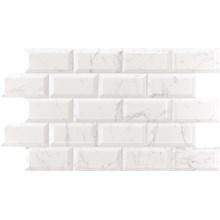 Vit White Fasad Carrara Blank